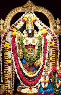 Venkatesh Stotra | वेंकटेश स्तोत्र